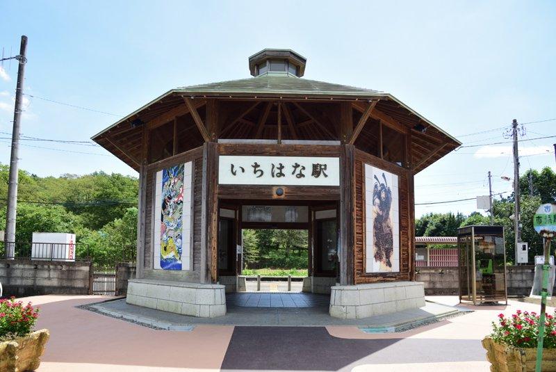 真岡鐡道「市塙」駅