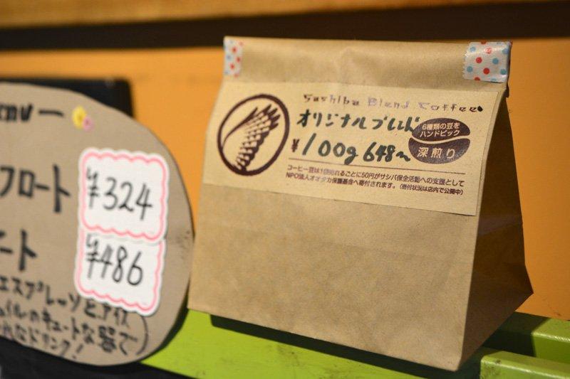 コーヒー豆も販売している